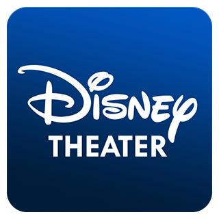 Disney THEATERアプリ
