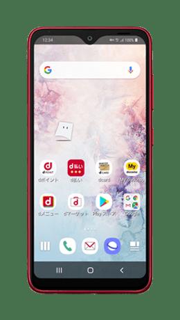 Galaxy A20
