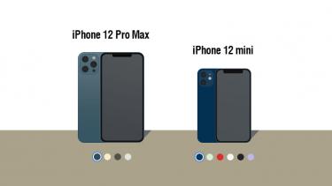 価格 ドコモ iphone12 「ドコモ」がiPhone 12とiPhone