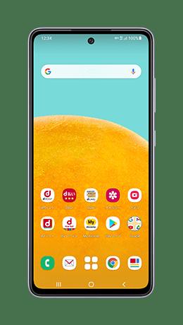 Galaxy A52 5Gの形状