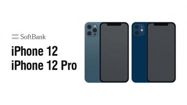 ソフトバンクでiPhone12に機種変更をするなら、「ソフトバンクオンラインショップ」がお勧めです!
